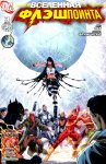 Flashpoint: The World of Flashpoint #3
