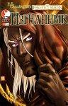 Обложка комикса Forgotten Realms: Изгнанник №1