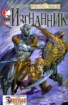 Обложка комикса Forgotten Realms: Изгнанник №3
