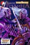 Обложка комикса Forgotten Realms: Родина №2