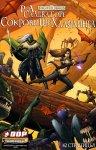 Обложка комикса Forgotten Realms: Сокровище Халфлинга №3