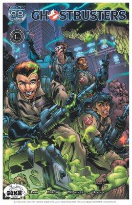 Серия комиксов Охотники за привидениями: Легион