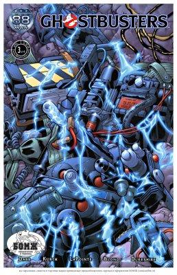 Серия комиксов Охотники за привидениями: Легион №3