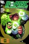 Обложка комикса Корпус Зеленых Фонарей: Перезарядка №1