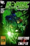 Обложка комикса Корпус Зеленых Фонарей: Перезарядка №2