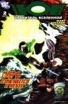 Обложка комикса Ион: Хранитель Вселенной №2