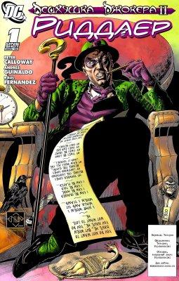 Серия комиксов Психушка Джокера 2: Загадочник