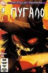 Обложка комикса Психушка Джокера: Пугало