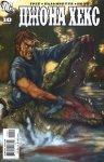 Обложка комикса Джона Хекс №10