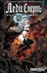 Обложка комикса Леди Смерть №2