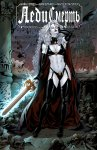 Обложка комикса Леди Смерть №4