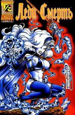Серия комиксов Леди Смерть: Расплата №0.5