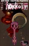 Обложка комикса Локки и Ключ №6