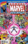 Обложка комикса Конец Вселенной Марвел №1