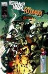 Обложка комикса Вселенная Marvel против Росомахи №2
