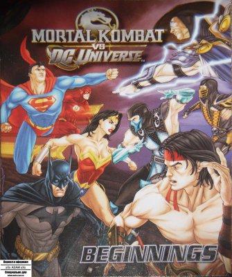 Серия комиксов Мортал Комбат против Вселенной DC