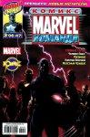 Обложка комикса Новые Мстители №1