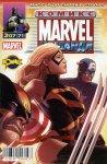 Обложка комикса Новые Мстители №17