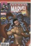 Обложка комикса Новые Мстители №18