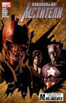Обложка комикса Новые Мстители   №12