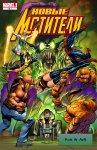 Обложка комикса Новые Мстители   №16.1
