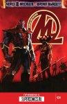 Новые Мстители   №24