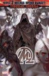 Новые Мстители   №31
