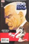 Обложка комикса Сто Пуль №11