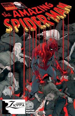 Серия комиксов Удивительный Человек-паук №619