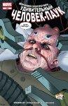 Обложка комикса Удивительный Человек-паук №698