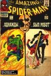 Обложка комикса Удивительный Человек-паук №37