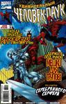 Amazing Spider-Man #430