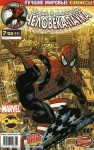 Удивительный Человек-паук №482