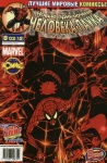 Удивительный Человек-паук №483