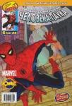 Удивительный Человек-паук №499