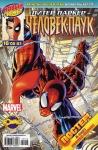 Удивительный Человек-паук №509