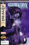 Удивительный Человек-паук №526
