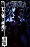 Удивительный Человек-паук №539