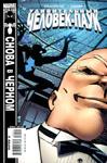 Удивительный Человек-паук №542