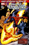 Удивительный Человек-паук №590