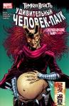 Amazing Spider-Man #598