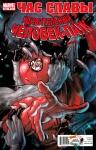 Обложка комикса Удивительный Человек-паук №652