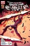 Обложка комикса Удивительный Человек-паук №679