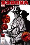 Дедпул №1000