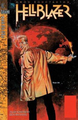 Серия комиксов Джон Константин: Посланник ада №86