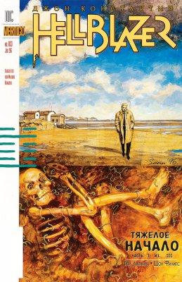 Серия комиксов Джон Константин: Посланник ада №103