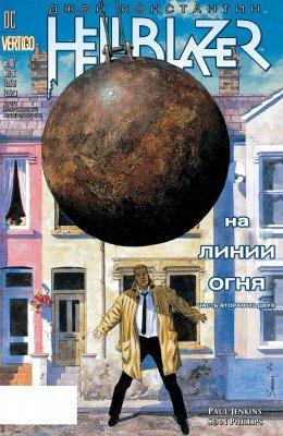 Серия комиксов Джон Константин: Посланник ада №107