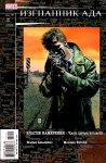 John Constantine: Hellblazer #151