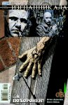 John Constantine: Hellblazer #157