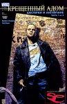 John Constantine: Hellblazer #162